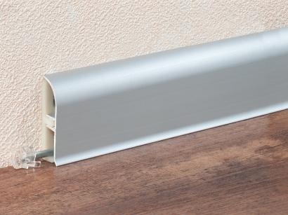 Hliníková podlahová lišta Küberit 930 Strieborná F4